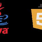 Diferencias entre Java y Javascript