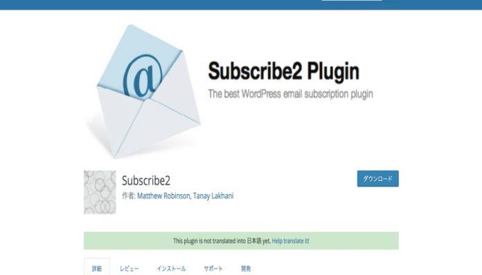 Pasos para enviar notificaciones a usuarios cuando publiques nuevos post