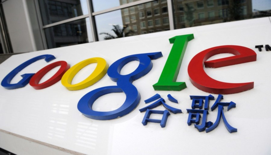 Google regresará a China con nuevo buscador exclusivo